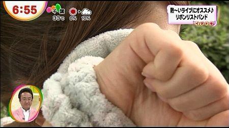f:id:da-i-su-ki:20120914070404j:image