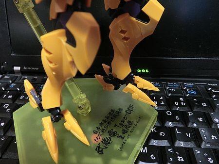 f:id:da-i-su-ki:20120916215553j:image