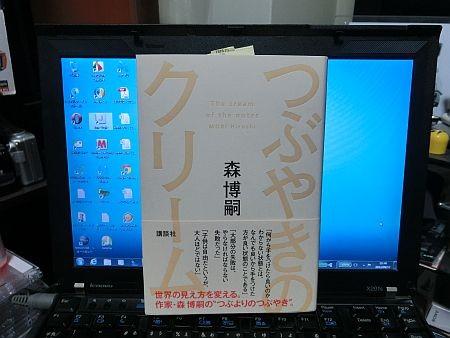 f:id:da-i-su-ki:20120917204842j:image