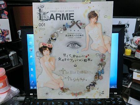 f:id:da-i-su-ki:20120917205703j:image