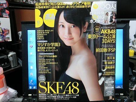 f:id:da-i-su-ki:20120917205721j:image
