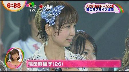 f:id:da-i-su-ki:20120917222752j:image