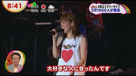 f:id:da-i-su-ki:20120917225225j:image