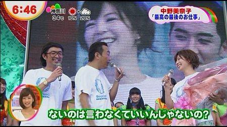f:id:da-i-su-ki:20120917232603j:image