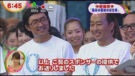 f:id:da-i-su-ki:20120917232608j:image