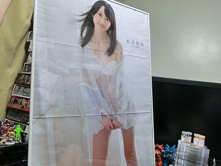 f:id:da-i-su-ki:20120918011347j:image