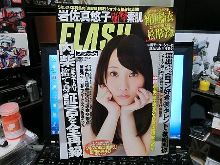 f:id:da-i-su-ki:20120918020327j:image