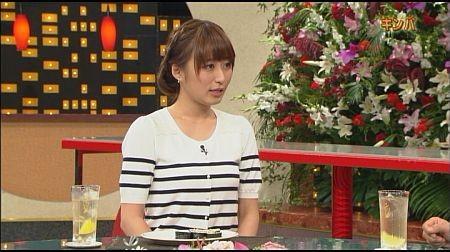 f:id:da-i-su-ki:20120918021511j:image