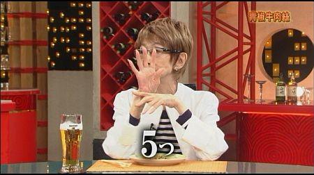 f:id:da-i-su-ki:20120918021824j:image