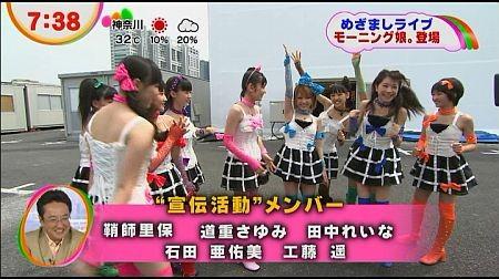 f:id:da-i-su-ki:20120918195808j:image