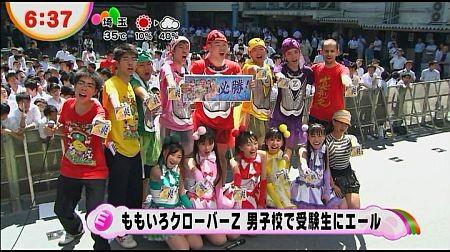 f:id:da-i-su-ki:20120918201828j:image