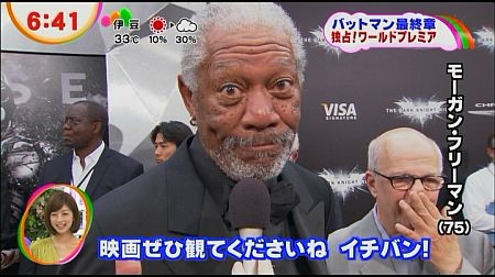 f:id:da-i-su-ki:20120918201958j:image