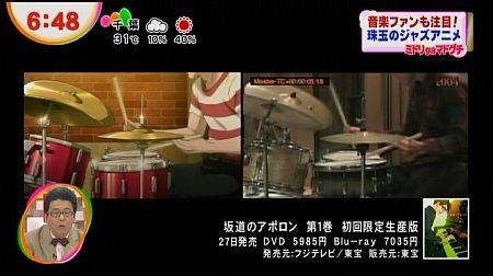 f:id:da-i-su-ki:20120918202848j:image