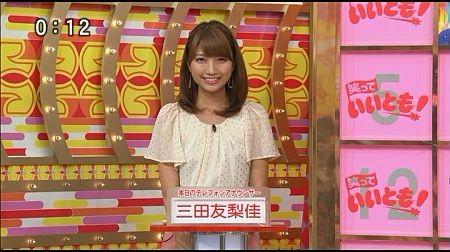 f:id:da-i-su-ki:20120918212413j:image
