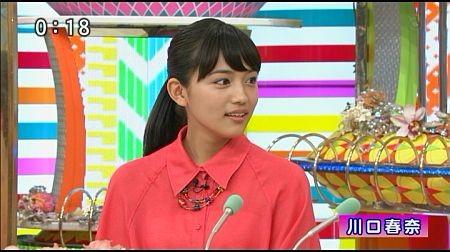 f:id:da-i-su-ki:20120918212556j:image