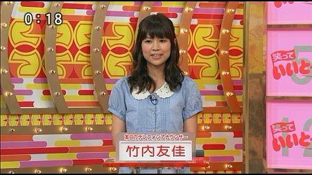 f:id:da-i-su-ki:20120918221349j:image