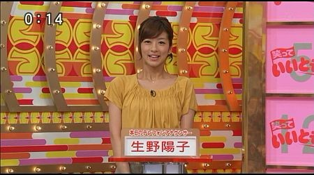 f:id:da-i-su-ki:20120918221420j:image
