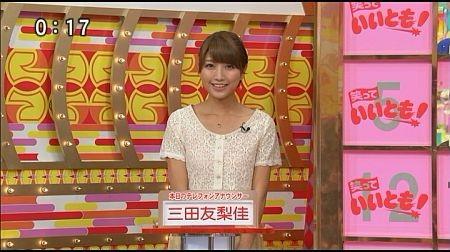 f:id:da-i-su-ki:20120918221552j:image