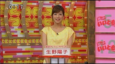 f:id:da-i-su-ki:20120918222407j:image