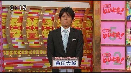 f:id:da-i-su-ki:20120918222633j:image