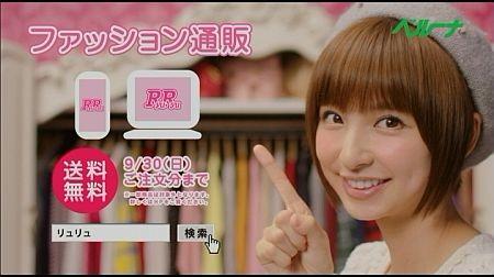 f:id:da-i-su-ki:20120918223005j:image