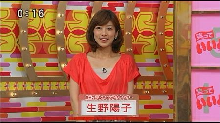 f:id:da-i-su-ki:20120918223250j:image