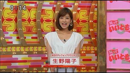 f:id:da-i-su-ki:20120918223356j:image