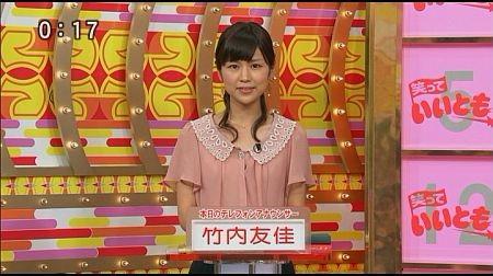 f:id:da-i-su-ki:20120918223508j:image
