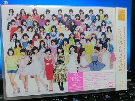 f:id:da-i-su-ki:20120919000242j:image