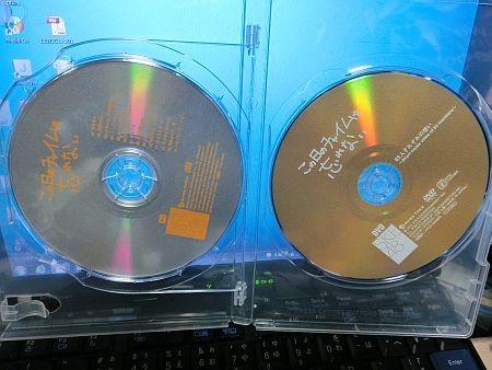 f:id:da-i-su-ki:20120919000720j:image