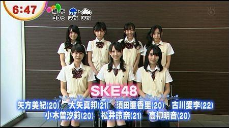 f:id:da-i-su-ki:20120919065838j:image