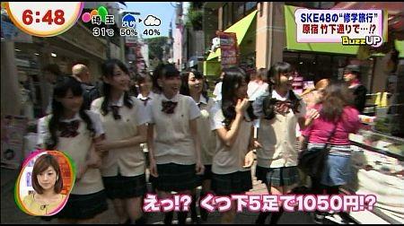 f:id:da-i-su-ki:20120919071645j:image