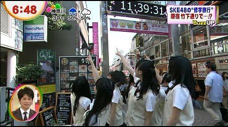 f:id:da-i-su-ki:20120919071647j:image