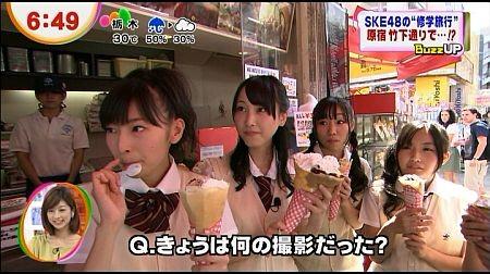f:id:da-i-su-ki:20120919071730j:image