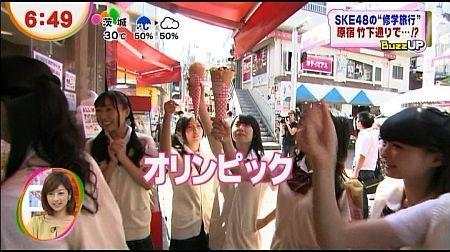 f:id:da-i-su-ki:20120919071737j:image