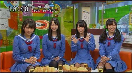 f:id:da-i-su-ki:20120919174533j:image