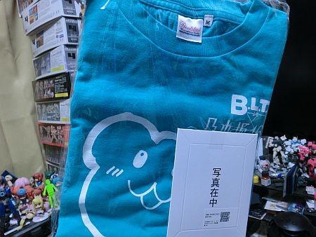 f:id:da-i-su-ki:20120921165729j:image