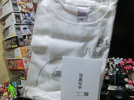 f:id:da-i-su-ki:20120921165745j:image