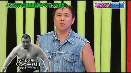 f:id:da-i-su-ki:20120921185558j:image