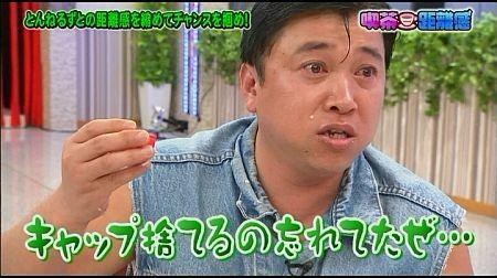 f:id:da-i-su-ki:20120921190413j:image