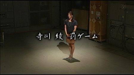 f:id:da-i-su-ki:20120921191130j:image