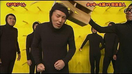 f:id:da-i-su-ki:20120921192058j:image