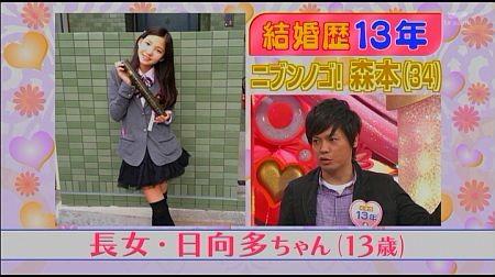 f:id:da-i-su-ki:20120921224837j:image