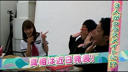 f:id:da-i-su-ki:20120922150225j:image