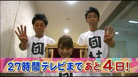 f:id:da-i-su-ki:20120922194859j:image