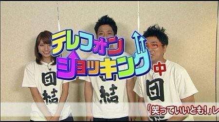 f:id:da-i-su-ki:20120922195111j:image