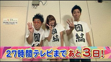 f:id:da-i-su-ki:20120922195210j:image