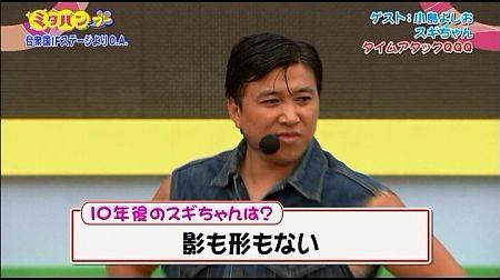 f:id:da-i-su-ki:20120922200359j:image