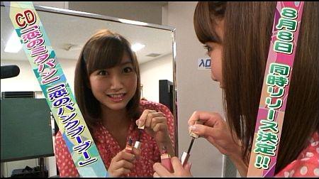 f:id:da-i-su-ki:20120922201225j:image