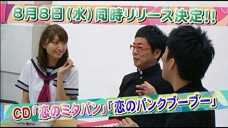 f:id:da-i-su-ki:20120922201949j:image